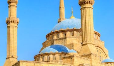 Encantos do Líbano